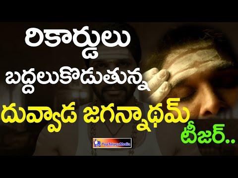 Dj Duvvada Jagannadham Teaser Creates New Record In Tollywood || Top Telugu Media