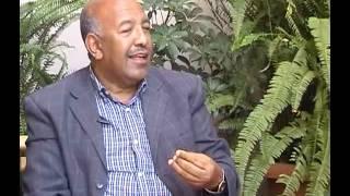 Bilal Show - The Biography of Bilal Ibnu Rabah by Shekh Adem Kamil