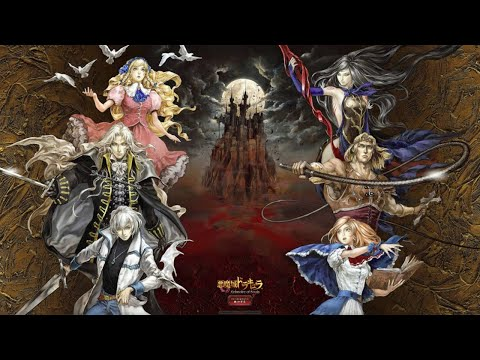 Come On, Konami: This Isn't the Castlevania We Want