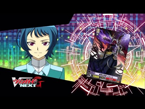 [Sub][TURN 16] Cardfight!! Vanguard G NEXT Official Animation - Dawn of Nippon