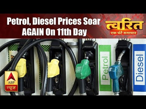 Twarit FULL: Petrol, Diesel prices soar AGAIN on 11th day