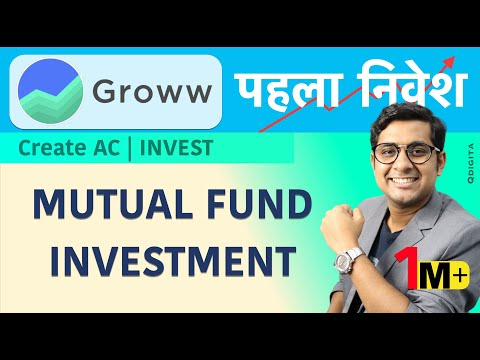 Mutual Fund Investment Through Groww App | How to Invest in Mutual Fund for First Time using Groww