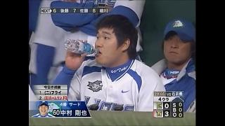 西武×巨人 2008年日本シリーズ第4戦 巨人グライシンガーの投球が西武中...