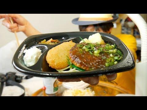 中西の昼食〜ほっともっとネギおろし醤油ハンバーグ弁当〜何年ぶりかにほっともっとのお弁当買いました