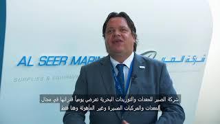 IDEX & NAVDEX 2021- Holger Schulte-Hillen, Head of Defense and Yard Operations at Al Seer Marine
