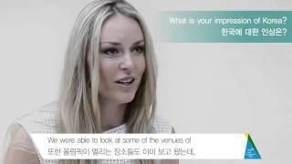 (KOR/ENG) Interview with Lindsey Vonn/ 린지 본 인터뷰