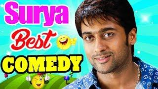 Surya  Surya best Comedy scenes   Surya Comedy scenes   Aadhavan & Ayan Comedy scenes   Surya Comedy