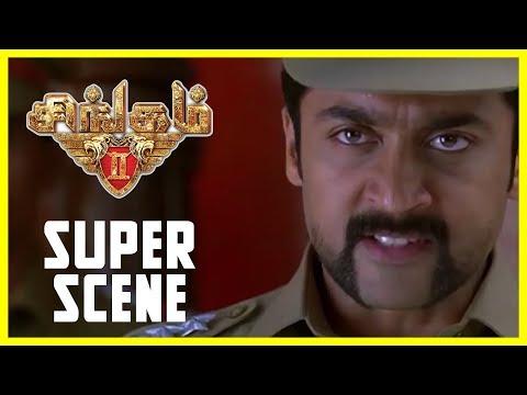 Singam 2  - Super Scenes    Suriya    Anushka Shetty   Hansika Motwani   Devi Sri Prasad   Hari
