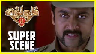 Video Singam 2  - Super Scenes |  Suriya |  Anushka Shetty | Hansika Motwani | Devi Sri Prasad | Hari download MP3, 3GP, MP4, WEBM, AVI, FLV Agustus 2018
