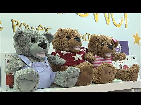 Выставка игрушек в