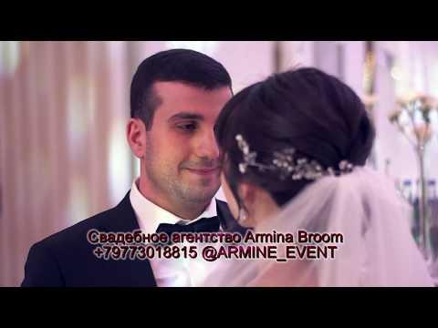 Армянская свадьба в ресторане Наполеон под ключ от @ARMINE_EVENT +79773018815