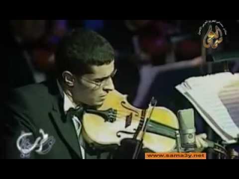 #كمان موسيقى حب ايه - كمان