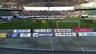 2018 モンテディオ山形vs大分トリニータ 終了後 選手挨拶.