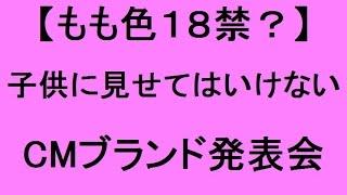 無料プレゼントツール◇『わくわくチューブ(WAKUWAKUTUBE)』 ☆大好きな...
