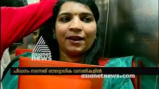FIR details against Oommen Chandy and KC Venugopal on Saritha S Nair's complaint