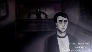 Темные подземелья [Pineview Drive #15] Финал