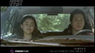 Sweet Sorrow-愛情那樣的事《不需要愛情的夏天》OST mv