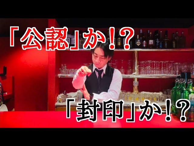 藤岡弘、さんにお会いした時のガチな話