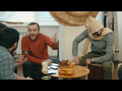 Уэредадэ джэгуак1уэ гуп-''Инэркъуей маф1эсым и уэрэд'' (official Video)