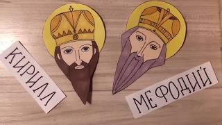 видео Кириллица  | Как правильно заходить в православный храм?