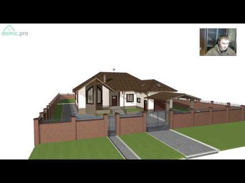 Проект одноэтажного дома «Второй свет» с гаражом и 3-мя спальнями  C-227-ТП