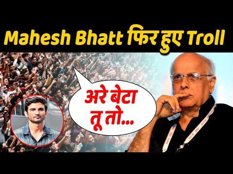 Sushant Case: Mahesh Bhatt ने किया ऐसा Tweet, लोगों ने सुना ड़ाली खरी खोटी