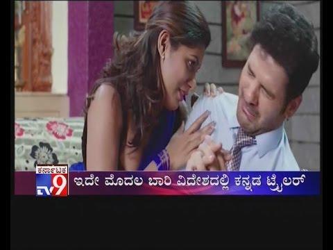 `Raju Kannada Medium` Trailer Creating Hulchul on Abroad