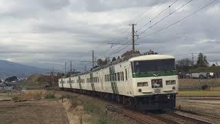 伊豆箱根鉄道三島二日町→大場を行く185系踊り子