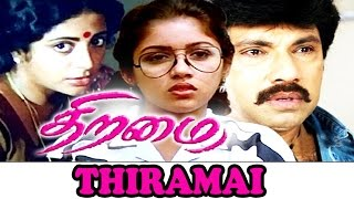 Thiramai (1985) Tamil Movie