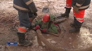 Вторая за неделю коммунальная авария на улице Коммунаров в Уфе