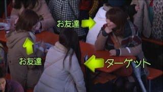 ProposeDance プロポーズダンス~恋人がサンタクロース~前篇