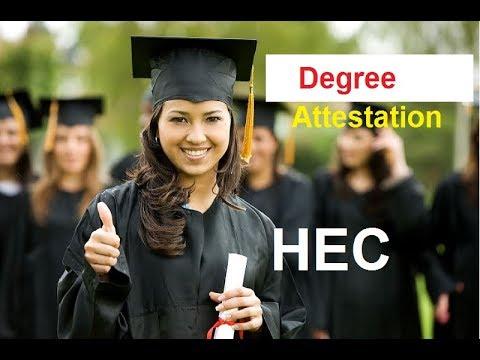 HEC (higher education commission pakistan )online degree attestation Lahore Punjab 2017
