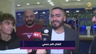 تخيل: السوبر ستار تامر حسني يشعل حفل اعتزال ياسر القحطاني ضمن فعاليات موسم الرياض