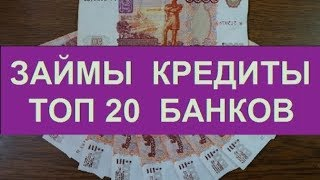 Взять Кредит Онлайн В Мурманске