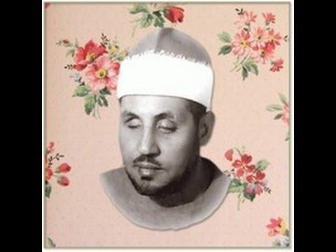 محمد عمران - اخر سورة الزمر - قمة الروعه والابداع