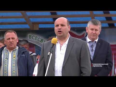Чернівецький Промінь: У Путилі запалили традиційну полонинську ватру