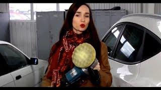 Как правильно полировать авто?