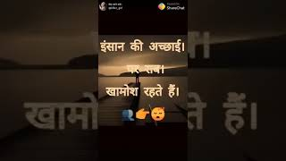 Sharechat video sad shayri(3)