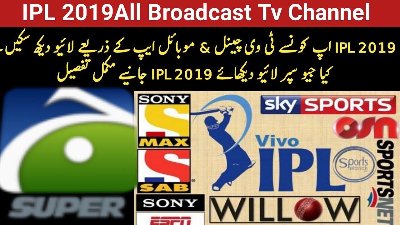 ipl 2019 broadcast channel australia