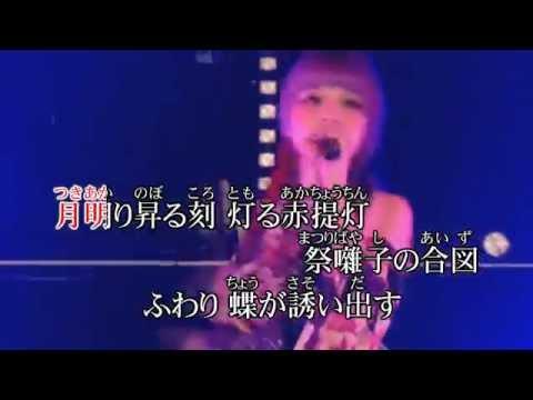 【高品質KTV】GARNiDELiA-極楽浄土(On Vocal修正版)
