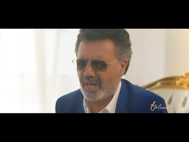 MOEIN ESHGHE MAN OFFICIAL VIDEO