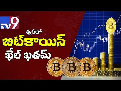 Is Bitcoin - Related Fraud Ever Going To End? - TV9 Trending