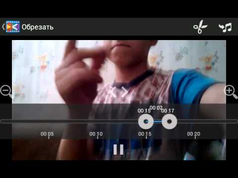 скачать программу для обрезки видео на андроид - фото 4