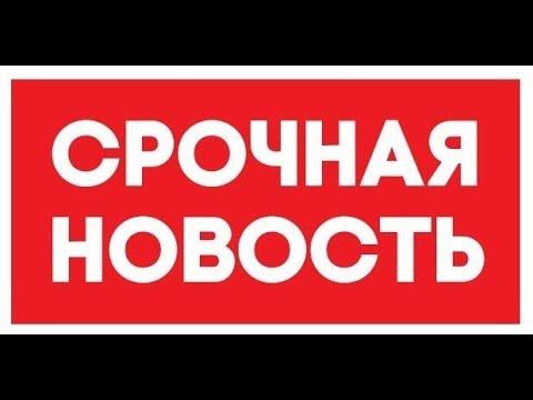 Игровое казино вулкан Усолье-Сибирско загрузить
