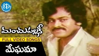 Gambar cover Manchu Pallaki Movie - Meghamaa Video Song || Chiranjeevi || Suhasini || Vamsy