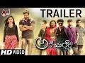 Are Marler | New Tulu Movie Trailer 2017 | Arjun Kapikad | Nishmitha.B | Devdas Kapikad | Sharmila