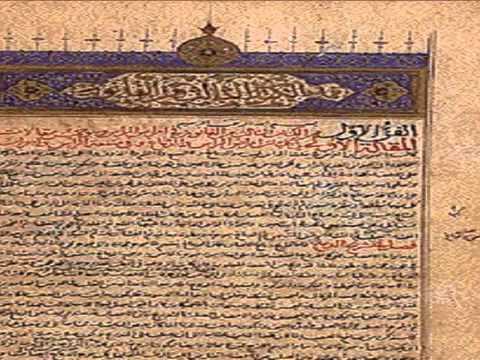 Who Is Ibn Sina / Avicenna?