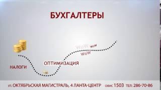 Юридическое агентство(, 2017-01-16T03:51:18.000Z)