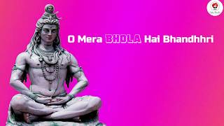 🔥mera bhola hai bhandari, ringtone, mera bhola hai bhandari ringtone dj, mera bhola hai bhandari ri