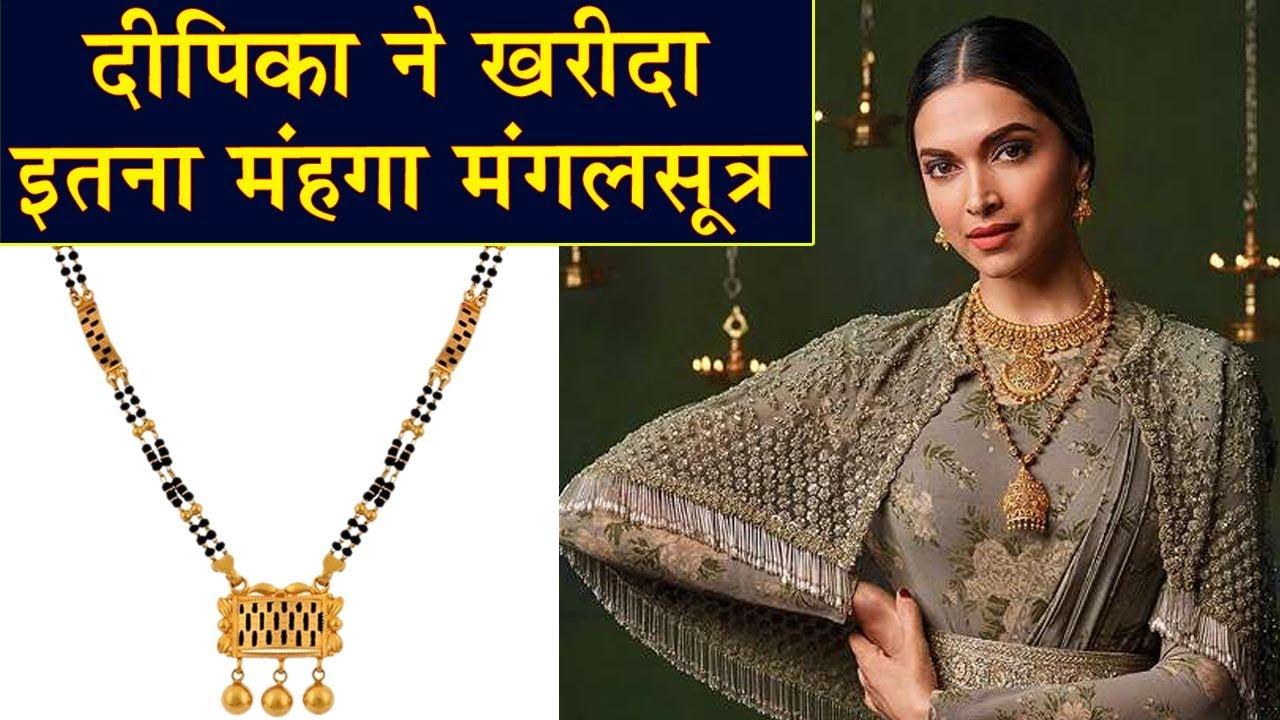 Deepika Padukone Style Mangalsutra - Deepika Padukone Age
